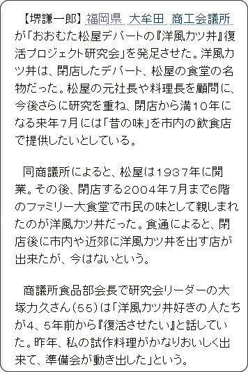 http://www.asahi.com/national/update/0824/SEB201308230057.html