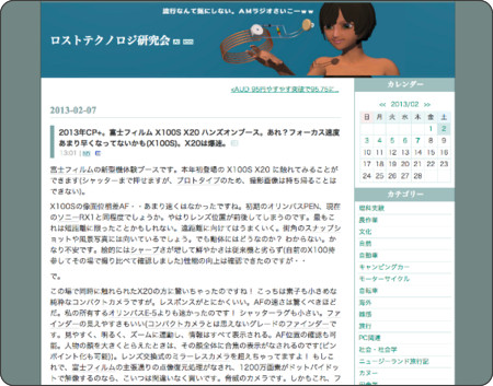 http://d.hatena.ne.jp/losttechnology/20130207/1359777660