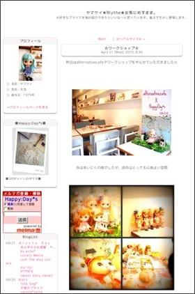 http://yaplog.jp/yamakei-keip/archive/1016