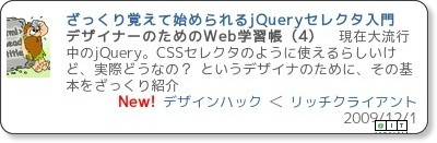 //www.atmarkit.co.jp/fwcr/design/index/index_webstudy.html