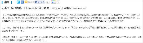 http://www.hokkaido-np.co.jp/news/donai/334117.html