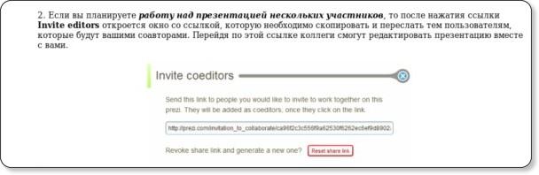 http://www.openclass.ru/dig-resource/105356
