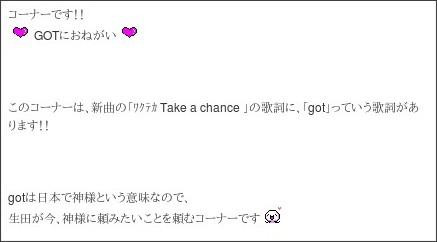 http://ameblo.jp/morningmusume-9ki/entry-11368048448.html