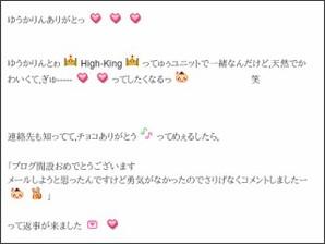 http://ameblo.jp/shimizu--saki/entry-10803395172.html