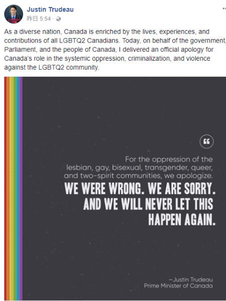 https://www.facebook.com/JustinPJTrudeau/posts/10156218224470649?pnref=story