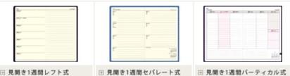 http://www.takahashishoten.co.jp/notebook/lineup04.html
