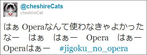 http://twitter.com/#!/cheshirecats/status/15311538382442496