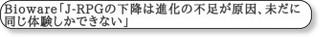 http://www.inside-games.jp/article/2009/12/19/39489.html