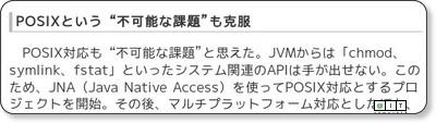 http://www.atmarkit.co.jp/news/200906/12/jruby.html