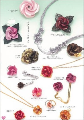 http://img06.shop-pro.jp/PA01021/598/product/75081504_o1.jpg?20140513104047