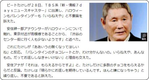 https://www.daily.co.jp/gossip/2017/10/28/0010685961.shtml