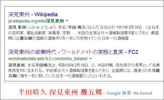 http://tokumei10.blogspot.com/2015/02/blog-post_30.html