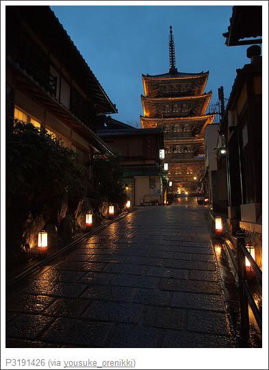 http://hatayasan.tumblr.com/post/31823675/p3191426-via-yousuke-orenikki