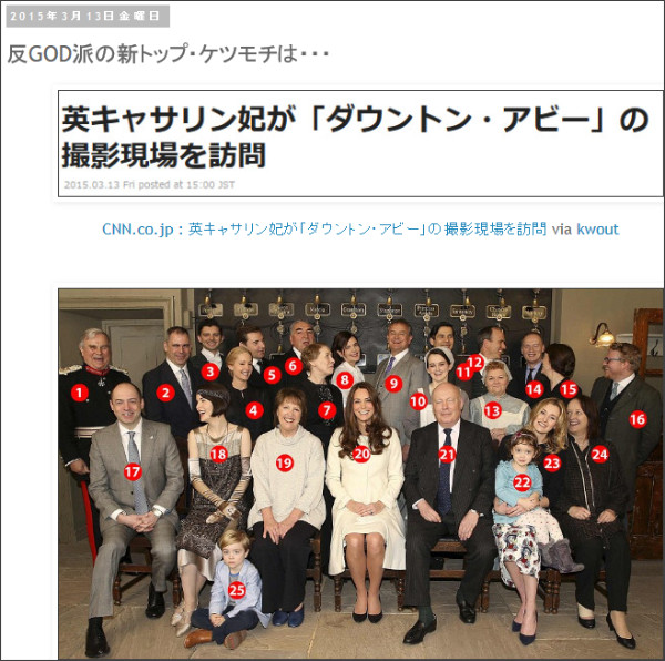 http://tokumei10.blogspot.com/2015/03/god.html