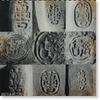 http://www.bankonosato.jp/history/