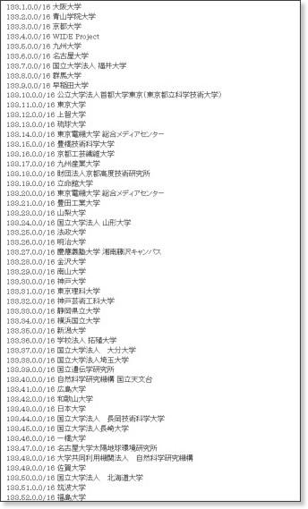 http://slashdot.jp/it/comments.pl?sid=521300&cid=1896591