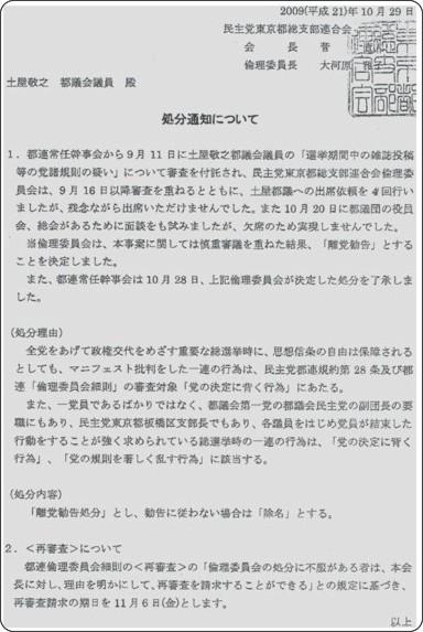 http://www.nikaidou.com/2009/11/post_3752.php