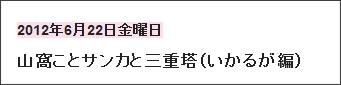 http://tokumei10.blogspot.com/2012/06/blog-post_4930.html