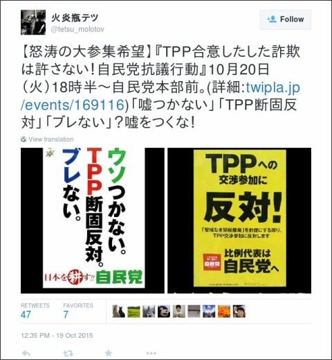 https://twitter.com/tetsu_molotov/status/656191891268964352