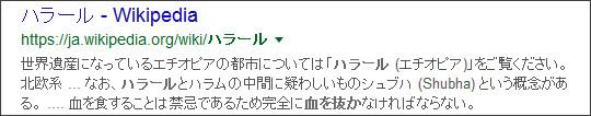 https://www.google.co.jp/#q=%E8%A1%80%E3%82%92%E6%8A%9C%E3%81%8F+%E3%83%8F%E3%83%A9%E3%83%BC%E3%83%AB