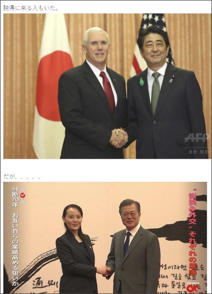 http://cosmos.iiblog.jp/article/456953827.html