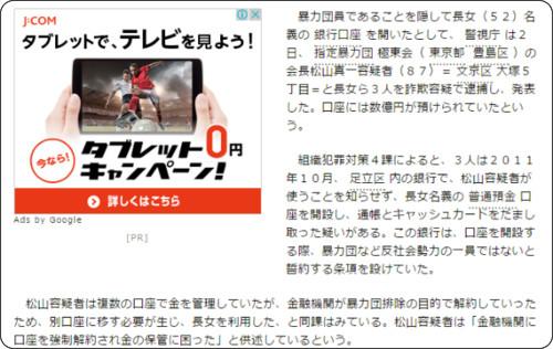 http://www.asahi.com/articles/ASH625DBHH62UTIL03C.html