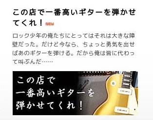http://sasugajapan.jp/