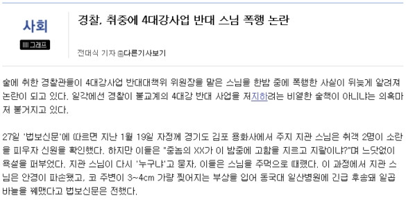 http://www.mediatoday.co.kr/news/articleView.html?idxno=85697