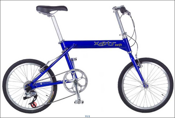 http://www.xootr.com/folding-bicycle.html