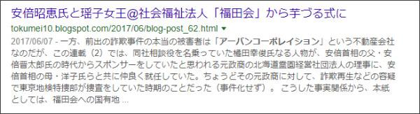 https://www.google.co.jp/search?q=site://tokumei10.blogspot.com+%E3%82%A2%E3%83%BC%E3%83%90%E3%83%B3%E3%82%B3%E3%83%BC%E3%83%9D%E3%83%AC%E3%83%BC%E3%82%B7%E3%83%A7%E3%83%B3&source=lnt&tbs=qdr:y&sa=X&ved=0ahUKEwi2vry76P_ZAhUP1WMKHbqIDiMQpwUIHw&biw=1414&bih=788