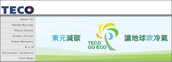 http://www.teco.com.tw/en_version/