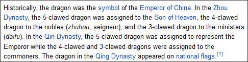 http://en.wikipedia.org/wiki/Chinese_dragon