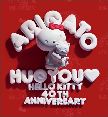 http://kitty40th.sanrio.co.jp/