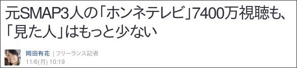https://news.yahoo.co.jp/byline/okadayuka/20171106-00077818/