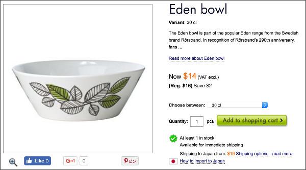 https://www.scandinaviandesigncenter.com/Products/usd0/Trademark/Rorstrand/26280/Eden+bowl&VariantId=01