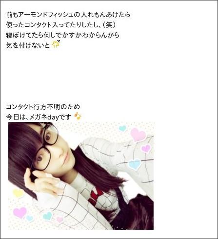 http://ameblo.jp/mm-12ki/entry-11985517419.html