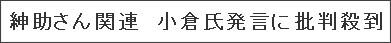 http://www.nikkansports.com/entertainment/news/f-et-tp0-20110825-824947.html