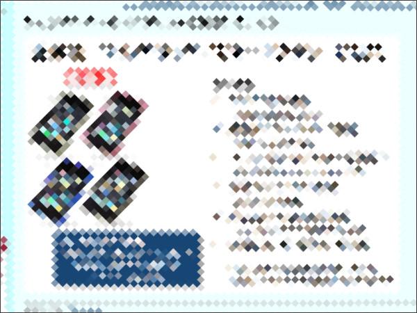 http://satoshi.blogs.com/life/2010/03/i3001.html