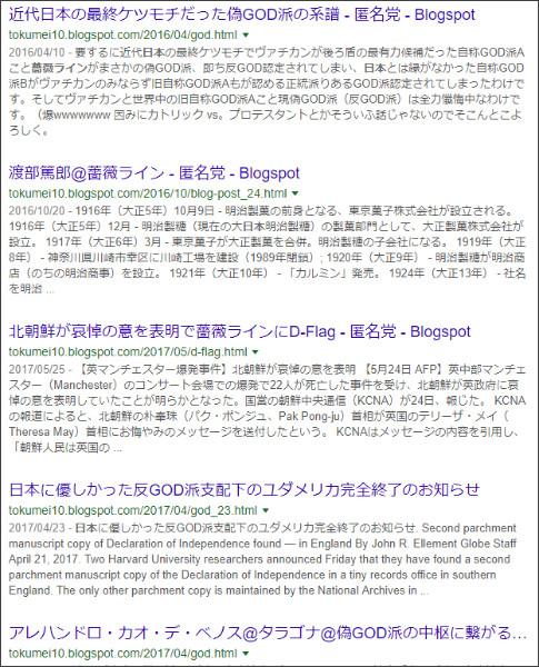 https://www.google.co.jp/search?ei=jPrJWs7KG5C4sQXWsLzIBw&q=site%3A%2F%2Ftokumei10.blogspot.com+%E8%96%94%E8%96%87%E3%83%A9%E3%82%A4%E3%83%B3%E3%80%80%E6%97%A5%E6%9C%AC&oq=site%3A%2F%2Ftokumei10.blogspot.com+%E8%96%94%E8%96%87%E3%83%A9%E3%82%A4%E3%83%B3%E3%80%80%E6%97%A5%E6%9C%AC&gs_l=psy-ab.3...2220.11387.0.11745.27.25.2.0.0.0.234.2978.0j15j3.18.0....0...1c.1j4.64.psy-ab..8.2.340...0j33i160k1.0.vupD0e1q6RE
