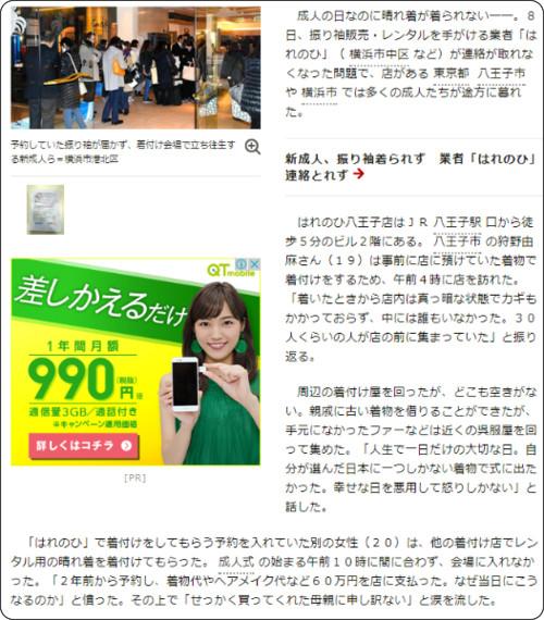 https://www.asahi.com/articles/ASL184QS8L18UTIL00K.html