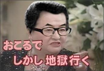 http://livedoor.blogimg.jp/oasam23/06edd8b5.jpg
