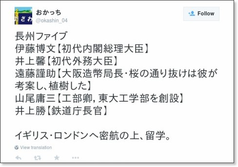 https://twitter.com/okashin_04/status/598075656300146689