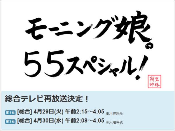 http://www.nhk.or.jp/mj/20140330.html