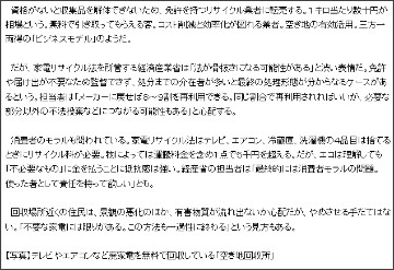 http://www.saga-s.co.jp/news/saga.0.1637038.article.html