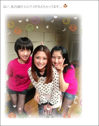 http://ameblo.jp/ishikawa-rika-official/entry-11414279073.html