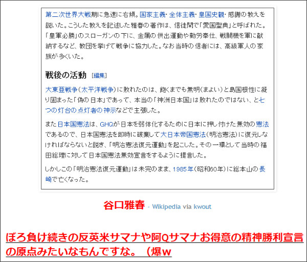 http://tokumei10.blogspot.com/2014/10/blog-post_64.html