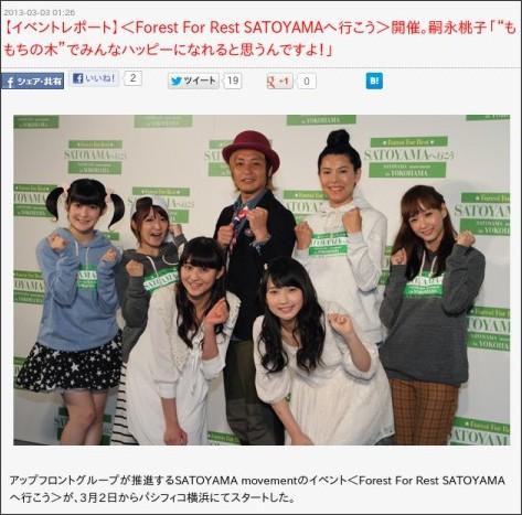 http://www.barks.jp/news/?id=1000087999