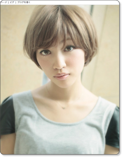 http://ameblo.jp/m-hodaka/entry-11351138830.html