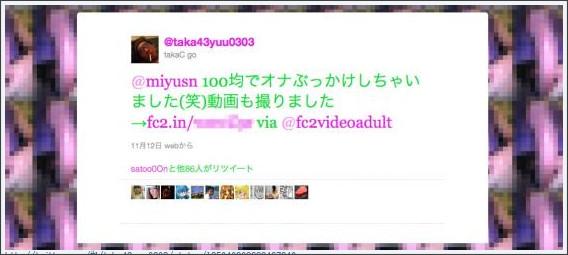 http://yutori2ch.blog67.fc2.com/blog-entry-3523.html
