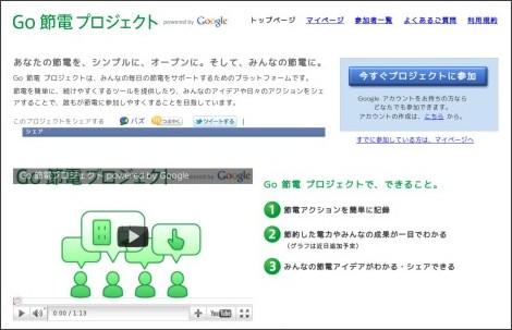 http://www.gosetsuden.jp/